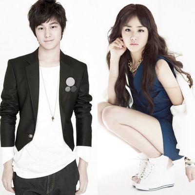 kim bum and moon geun young dating quotes