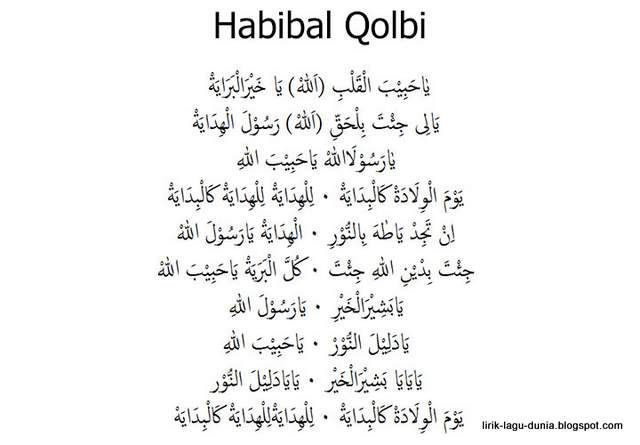 Sholawat Ya Habibal Qolbi Tulisan Arab Kutipan Quran Lirik Lagu Lirik
