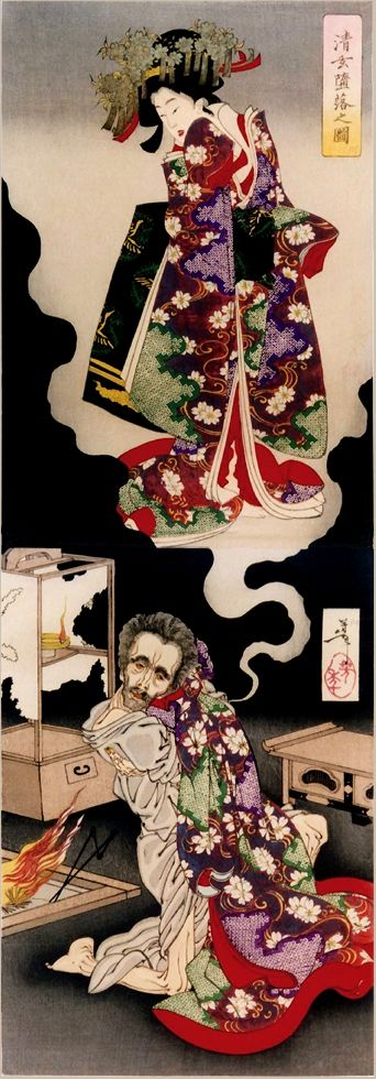 The Depravity of Seigen~Tsukioka Yoshitoshi (30 April 1839 – 9 June 1892) (Japanese: 月岡 芳年; was a Japanese artist. He is widely recognized as the last great master of Ukiyo-e, a type of Japanese woodblock printing. He is additionally regarded as one of the form's greatest innovators. His career spanned two eras – the last years of Edo period Japan, and the first years of modern Japan following the Meiji Restoration. Now almost universally recognized as the greatest Japanese artist of his…