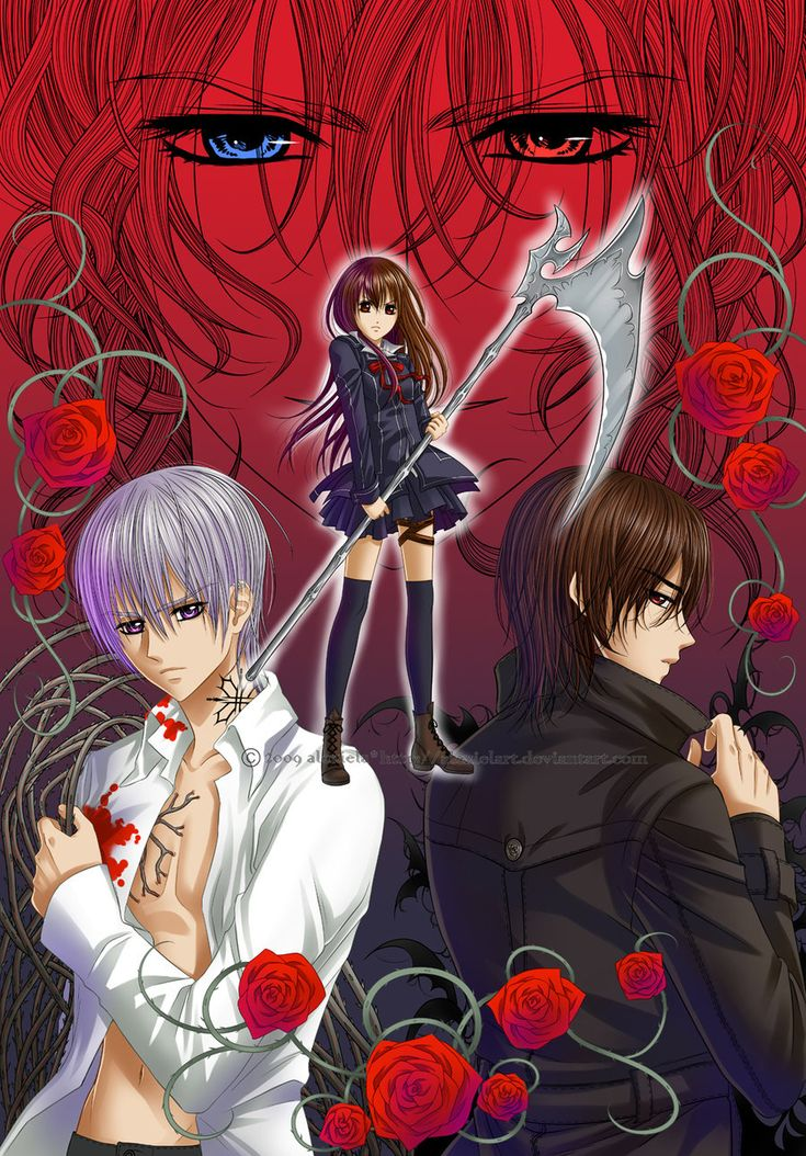 Vampire Knight - Kaname was the beginning of my obsession with super sexy male anime characters!