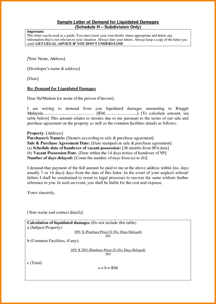 letter sample claim salary email authorization united airlines - purchase agreement sample