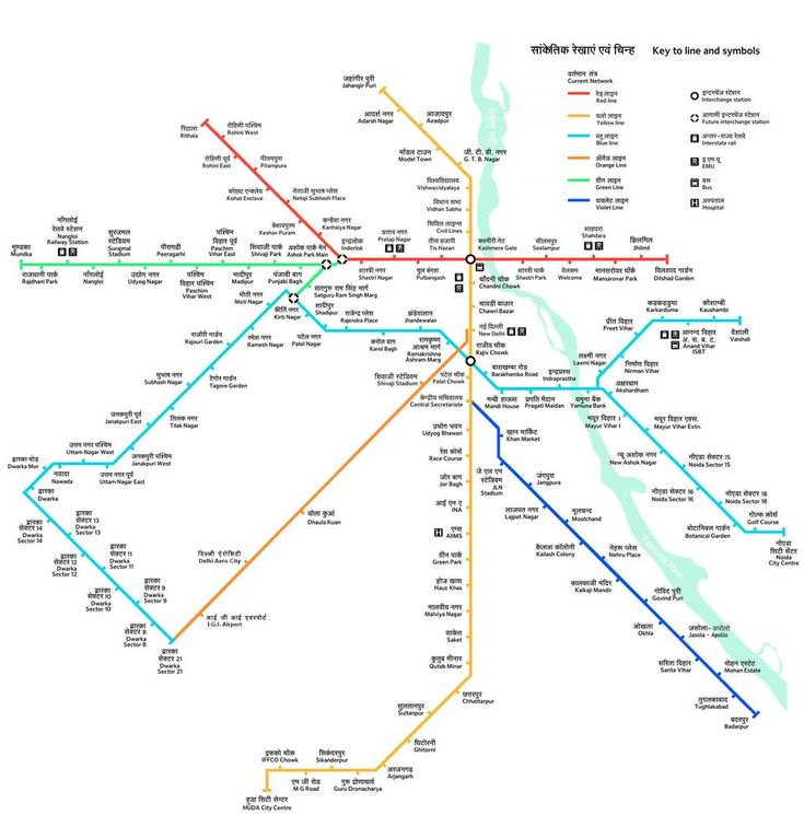 Printable New Delhi Metro Map for Travelers