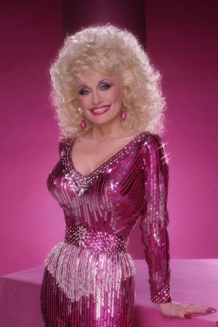 Dolly Parton is a treasure