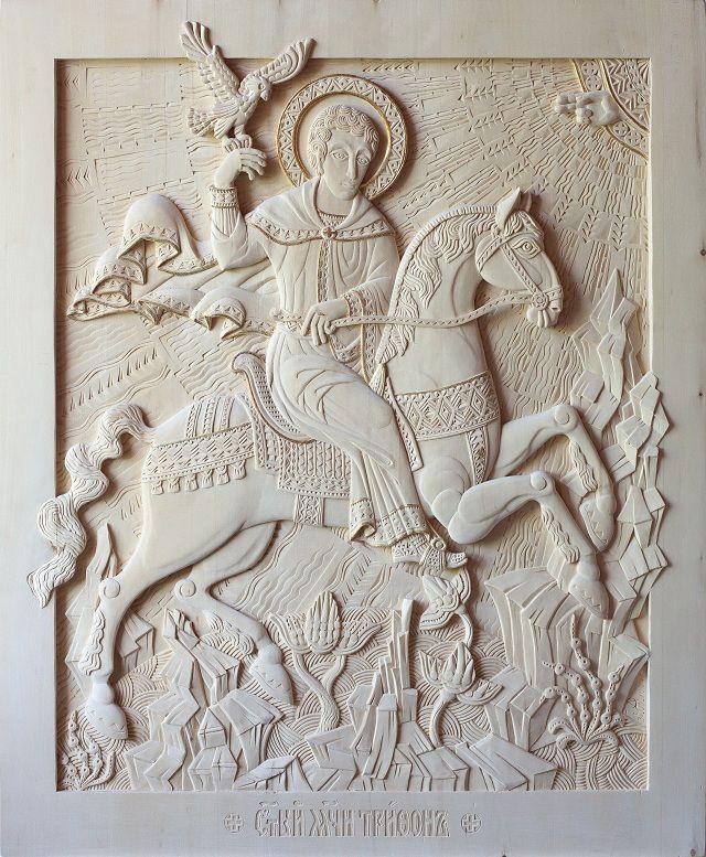«Св. Трифон», 80х60 см