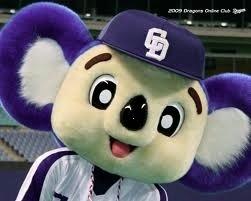 Doala!!! Japanese baseball team's mascot character. He belongs to Chunichi Dragons.