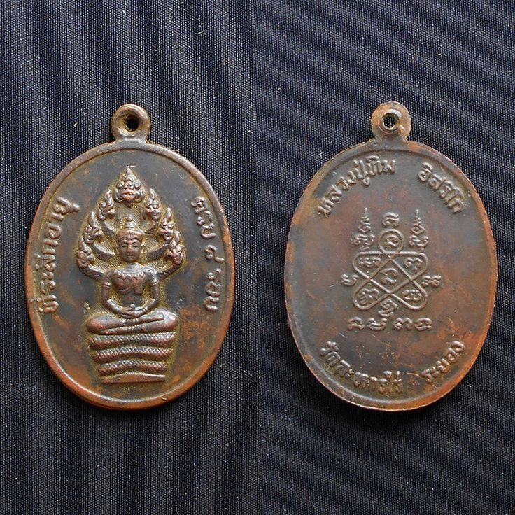 how to know thai amulet power