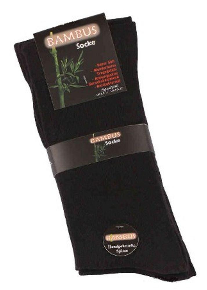 * NEU * Bambus Herren + Damen Socken  3er Pack !
