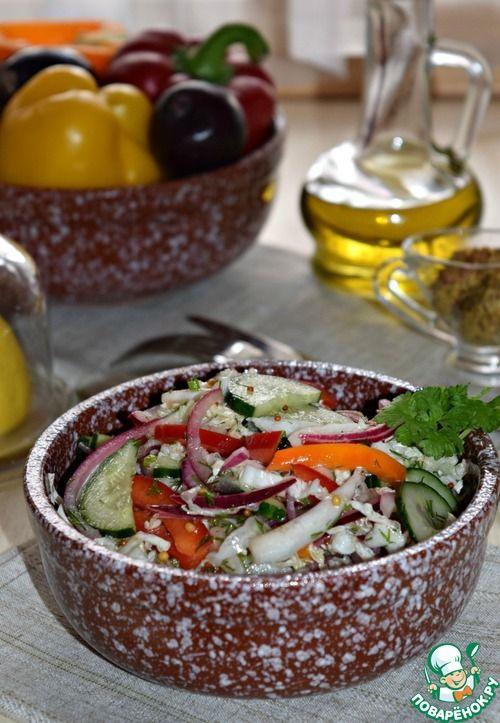 """Овощной салат """"Похрустим?"""" - кулинарный рецепт"""