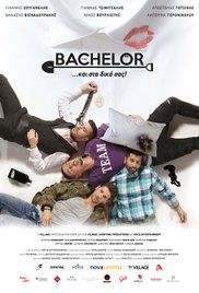Watch Old Bachelor Seasons. A mistake made by the bride rejoins 4 old friends of disaster and a father in law! 5 guys go to Thassaloniki to tear everything down. A father in law gets in a hearse in order to kill a ...