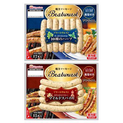 アンティエ ブラートヴルスト <10種のハーブ><マイルドスパイス> - 食@新製品 - 『新製品』から食の今と明日を見る!