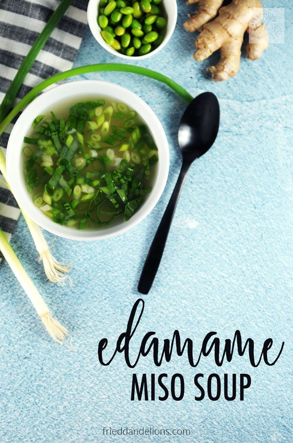 Treat yourself to a cozy bowl of Edamame Miso Soup, packed with protein and green veggies! (vegan // gluten free // nut free) via @frieddandelions