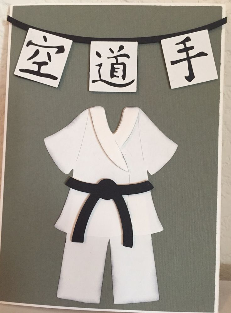 Karate card Cricut