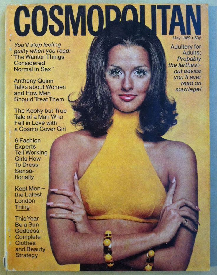 May 1969 cover with Veronica Hamel