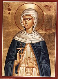 Saint Anastasia of Sirmium, our family patron for the year. Patron of martyrs.