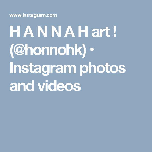 H A N N A H   art ! (@honnohk) • Instagram photos and videos