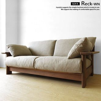 An amount of money changes by full cover ring sofa domestic production sofa wooden sofa 1P 2P 2.5P 3P sofa RECK-WN net shop-limited original setting ※ size of the frame made by size choice possible walnut materials walnut pure wood!
