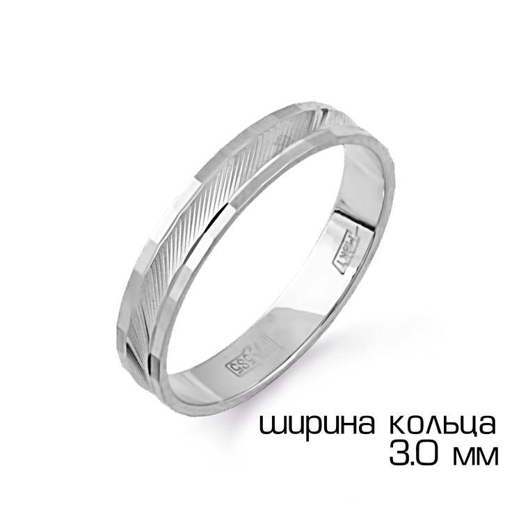 Кольцо обручальное из белого золота 585 пробы (арт. Т300611410)ювелирный магазин KARATOV.COM