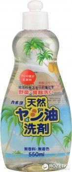 Жидкость для мытья посуды Kaneyo с натуральным пальмовым маслом 550 мл (4901329271385)