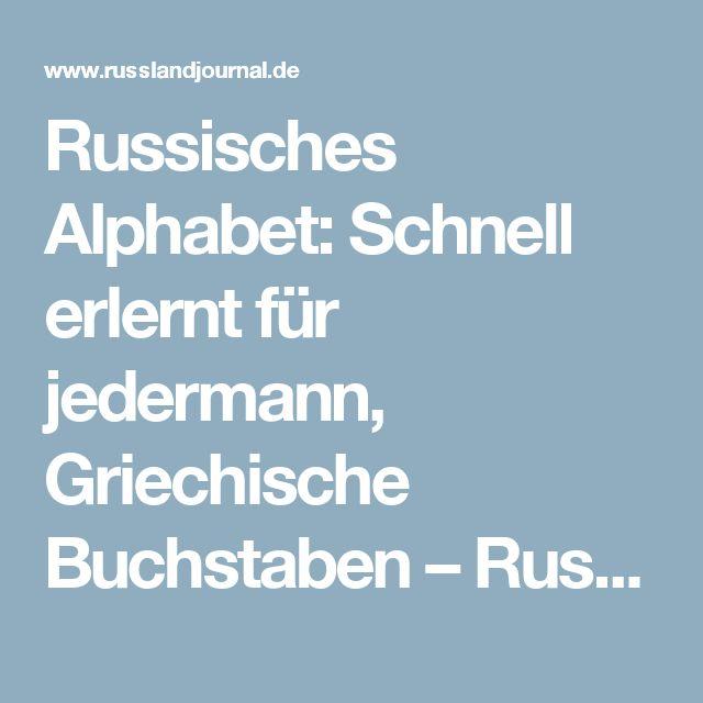 Russisches Alphabet: Schnell erlernt für jedermann, Griechische Buchstaben – RusslandJournal.de
