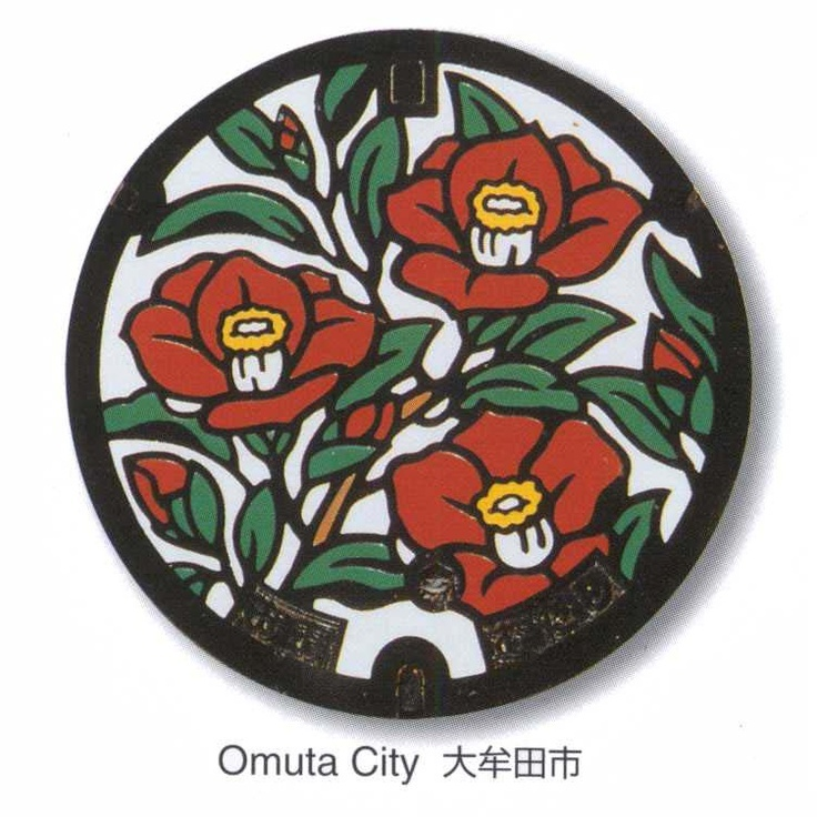 art design | street art | manhole cover | japan | omuta city