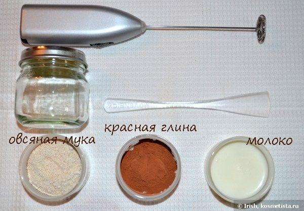 Домашние маски для лица с овсянкой - 5 вариантов — Отзывы о косметике — Косметиста