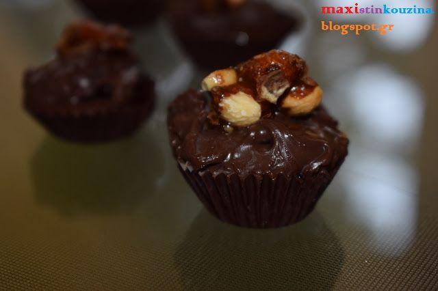 Μάχη στην κουζίνα: Σοκολατάκια με Φυστικοβούτυρο και Μαρμελάδα