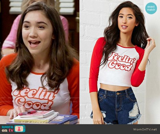 riley from girl meets world outfits Play smarte couture: the girl meets world edition help revamp riley and maya's closet, go shopping for clothes and plan the perfect outfit.