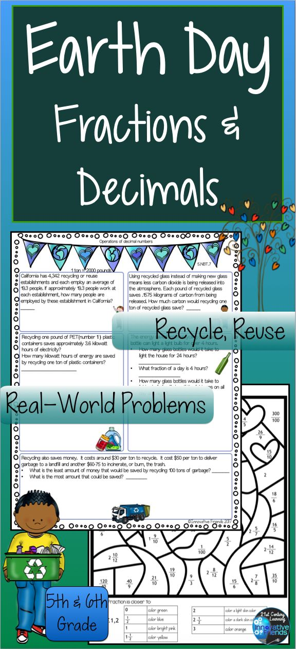 Fifth or sixth grade students review fractions and decimals while solving real-world word problems. This packet has an earth day theme to engage students in solving math problems that involve recycling and earth friendly practices including gardening. This makes a great packet for students to review fractions and decimals before state testing while having fun.