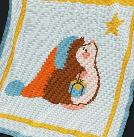 Crochet Pattern | Baby Blanket / Afghan - Hedgehog
