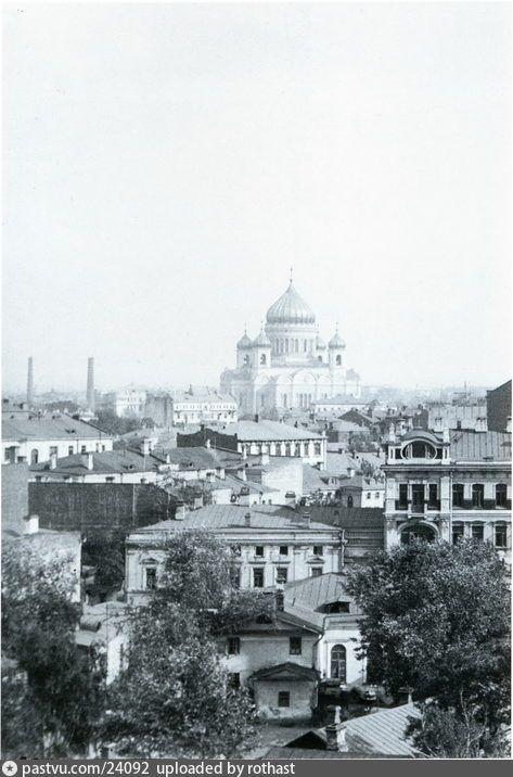 Фотография - Вид из окна дома в Серебряном переулке в сторону Арбата (левая половина) - снимок сделан между 1920-1930 годами (направление съемки — юго-восток)