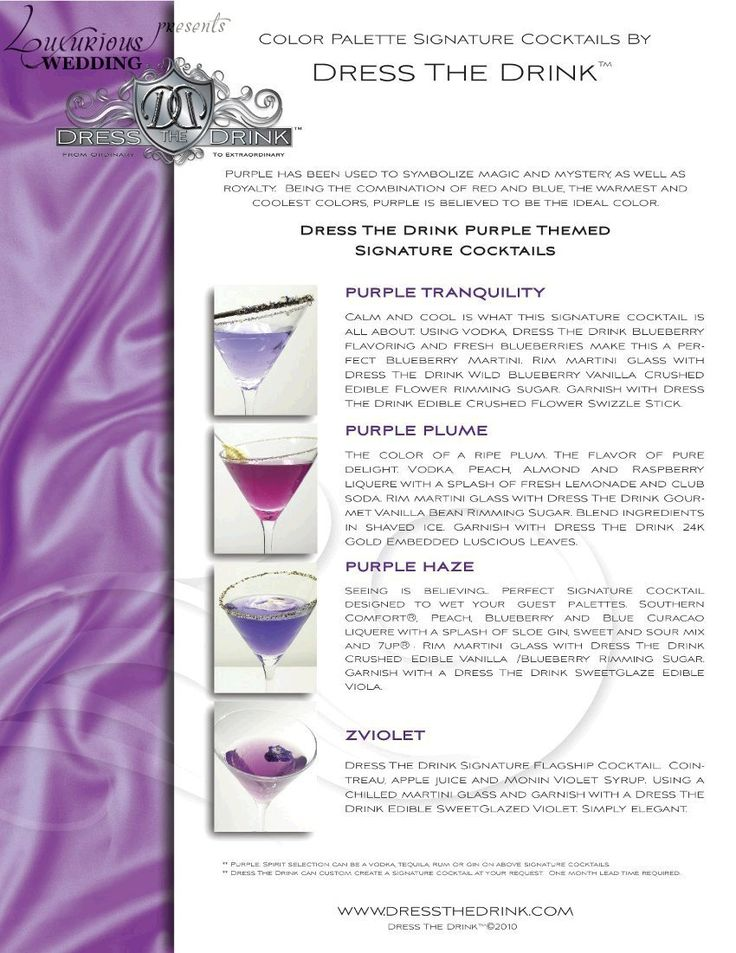 Purple signature drink ideas - for a fundraiser happy hour