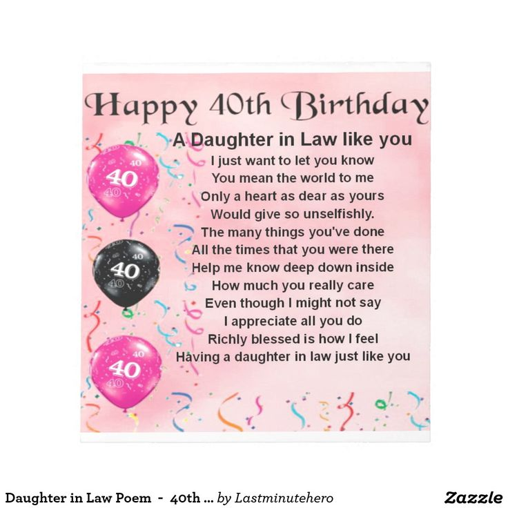 Daughter In Law Poem - 40th Birthday Notepad
