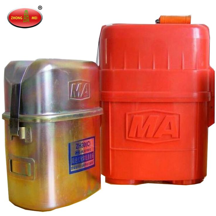 ZH30 30 Minutes Protection Time Isolated Mining Chemical Oxygen Self Rescuer With CE