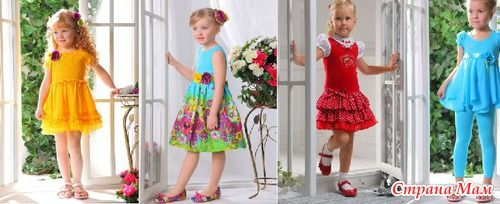 Выкройка-основа платья для девочки - Страна Мам