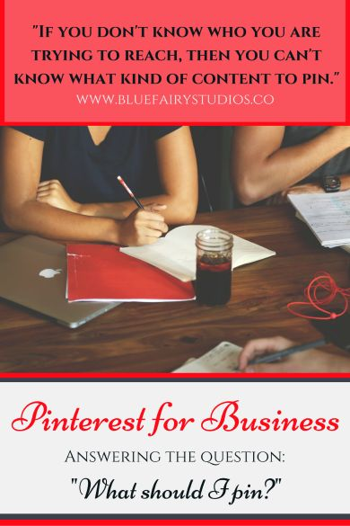 Do you ever wonder what kinds of things you should be pinning? The answer might surprise you! www.bluefairystudios.co