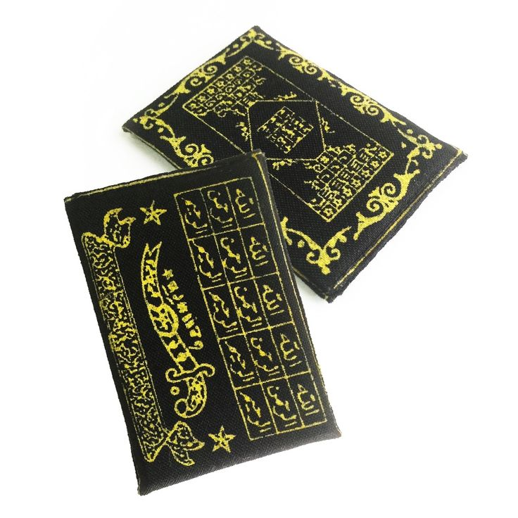 Propitious Taweez featuring Islamic Magical Squares indicative of Lucky Favors | $53.99
