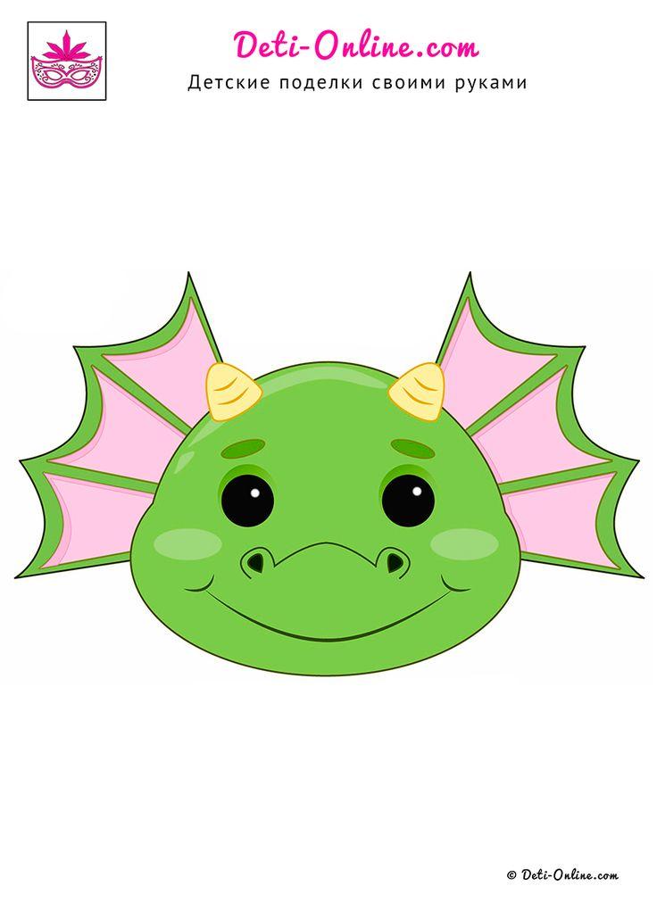 Маска дракона