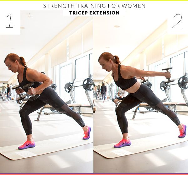 Tricep Extension - Get into a slight lunge—not very deep—to give your glutes and core a little more work. Keep your back straight, but tilted forward. Bend arms up by your armpits. Then, push arms back, extending them completely straight behind you. Bend back to starting position.