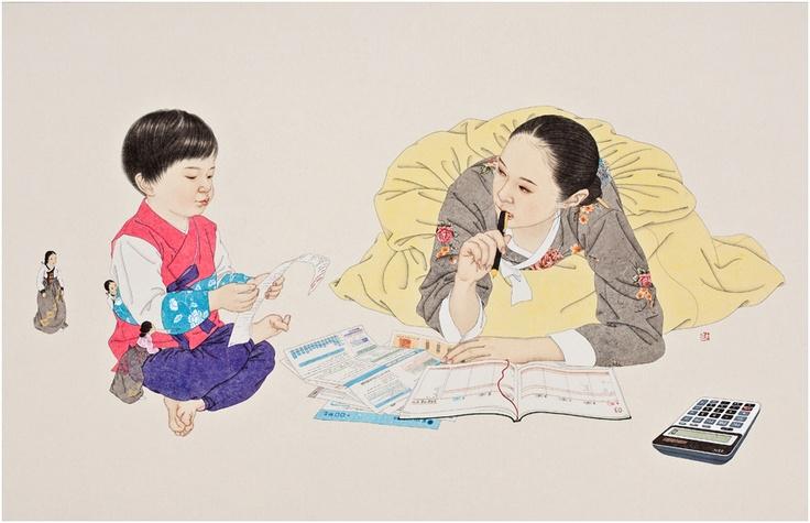 Shin Sun-Mi, Father Playing 2, 2012