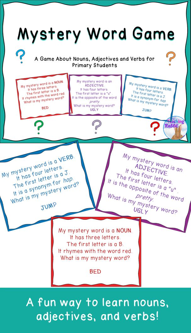Guess the noun, adjective or verb in this fun mystery word game for primary students!