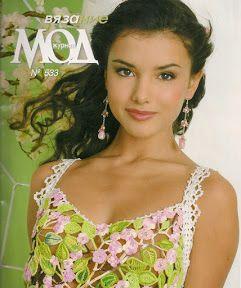 ЖМ 533 - Ольга Кривенко - Picasa Web Albums