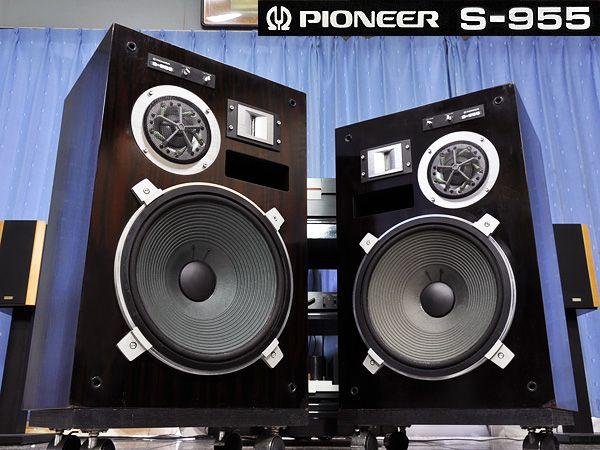 PIONEER S-955