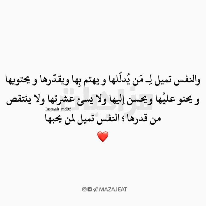 متابعه لقناتنه ع التلكرام Https T Me Mazajeat Ahmed Arabic Calligraphy Calligraphy Happy