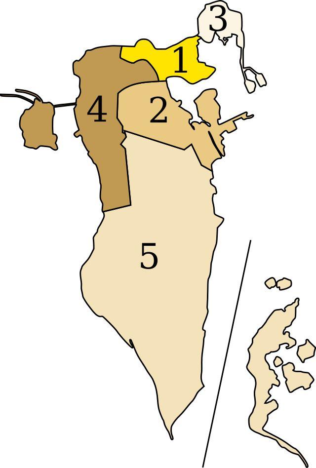 Governorates of Bahrain 1. Kabiserang Gubernoreyt 2. Gitnang Gubernoreyt 3. Muharraq Gubernoreyt 4. Hilagang Gubernoreyt 5. Katimugang Gubernoreyt ◆Barein - Wikipedia https://tl.wikipedia.org/wiki/Barein #Bahrain