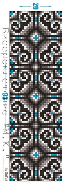 Photo loom beading pattern gray turquoise square stitch pattern