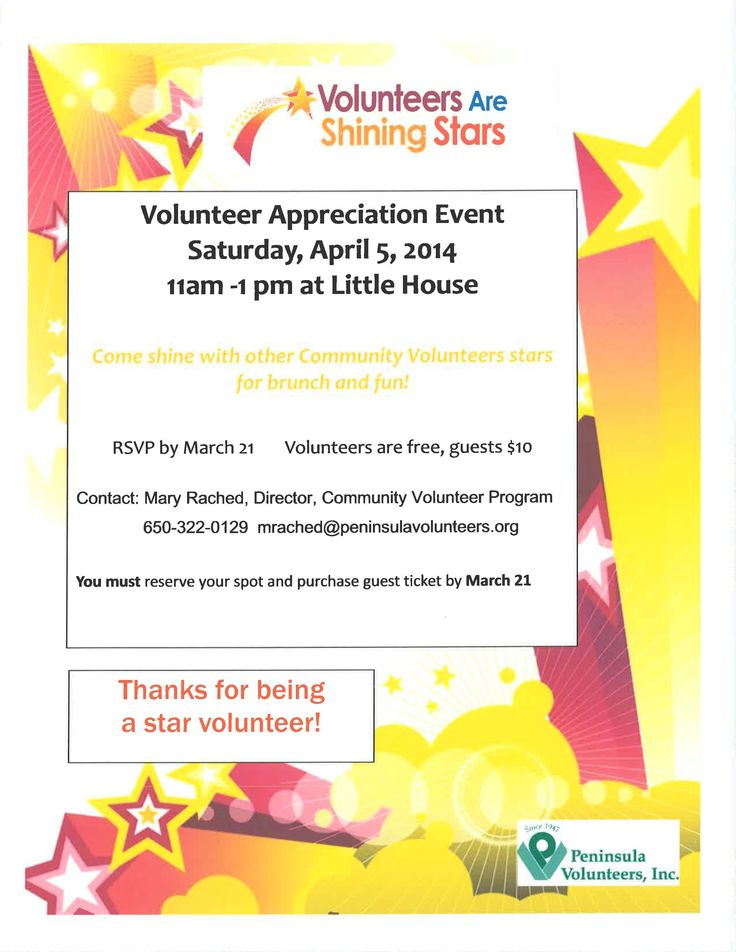 Volunteer Appreciation Dinner Invitation Wording is Inspirational Layout To Create Amazing Invitations Card