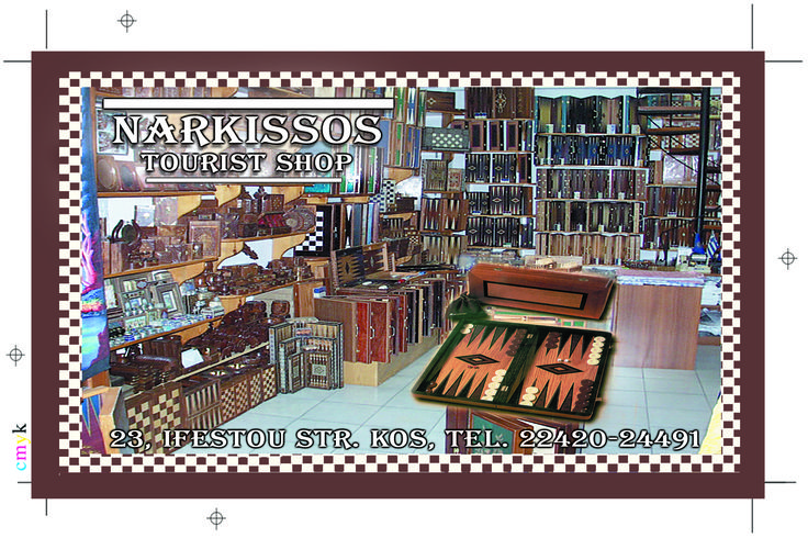 Looking for a souvenir of your #Kos2014 Holiday then Narkissos tourist gift shop in Old town Kos has got a great selection to choose from.