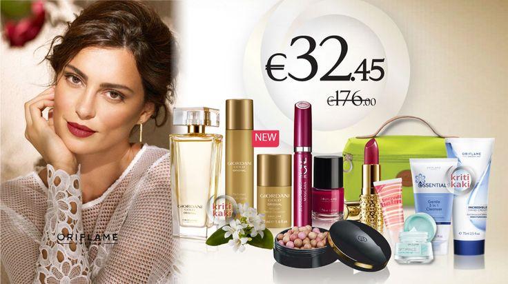 Best Deal Ever με 11 προϊόντα Oriflame μόνο 32,45€ από αρχική 175€ και Δωρεάν Αποστολή