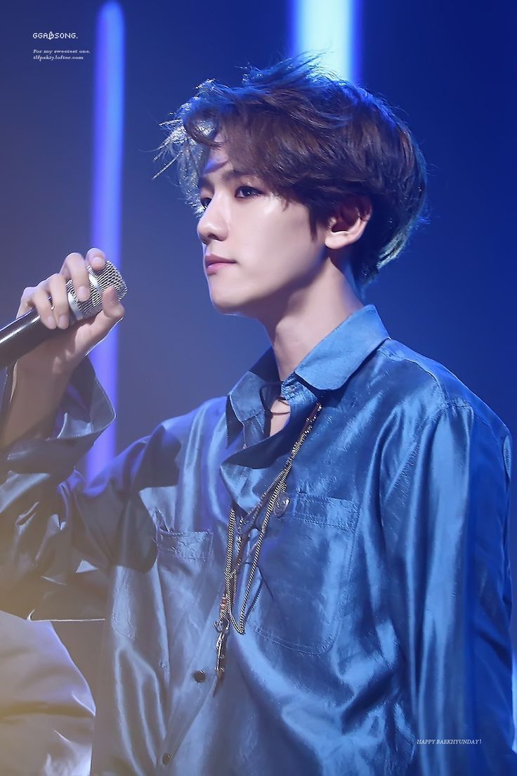 Baekhyun | Beautiful