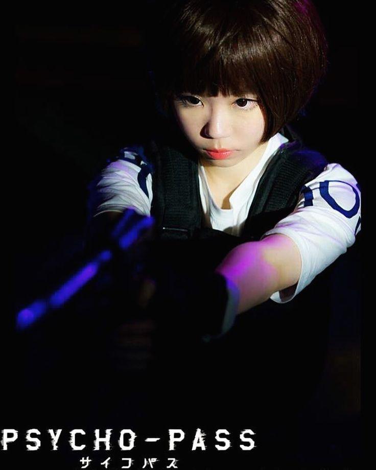 Tsunemori Akane/常守朱@小夜 #anime #animecosplay #cos #cosplay #vancouvercosplay #心靈判官 #劇場版サイコパス #常守朱 #サイコパス #psychopass #photoshoot #psychopassmovie #psychopasscosplay #tsunemoriakane #akanecosplay #akanetsunemori #アニメ #コスプレ #コスプレイヤー